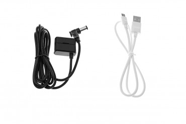 Inspire 1 – Remote Controller Cable Kit