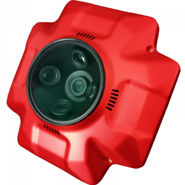 SHARE PSDK102S - Oblique Aerial Camera for Surveying and Mapping